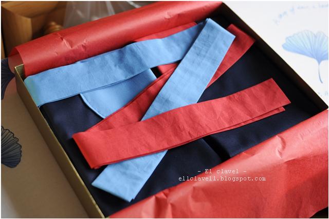 pudełko na prezent2-Elclavel